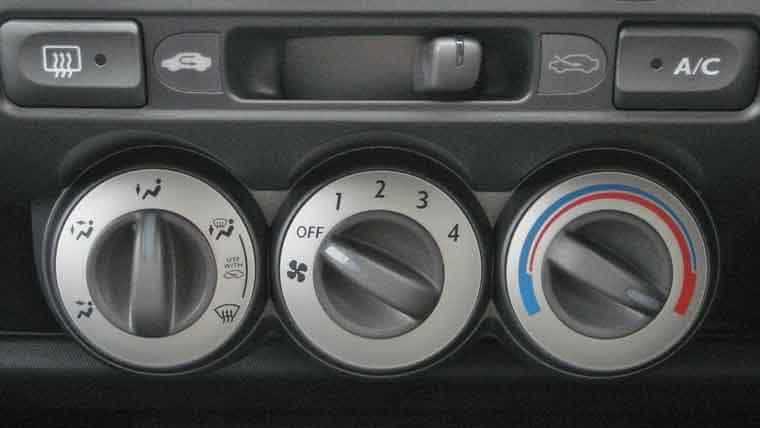 Air Conditioner Not Cooling >> 5 Reasons Your Car Air Conditioner Is Not Cooling Oards